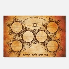 Sephardi Bread of Life Ha Postcards (Package of 8)