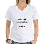 alpha geek Women's V-Neck T-Shirt