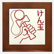 red Kendama japanese DOWN Framed Tile
