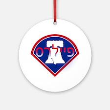 Hebrew Phillies Round Ornament