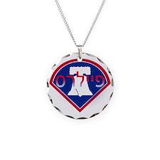 Hebrew Phillies Necklace