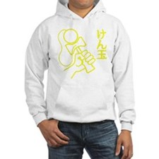 yellow Kendama japanese DOWN b Hoodie