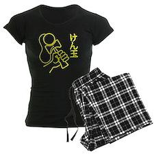 yellow Kendama japanese DOWN Pajamas