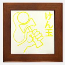 yellow Kendama japanese DOWN b Framed Tile