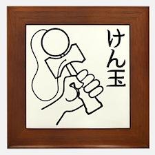 blk Kendama japanese DOWN Framed Tile