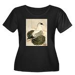 Swallow Pigeon Women's Plus Size Scoop Neck Dark T