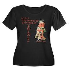 Women's Plus Size Grace T-shirt