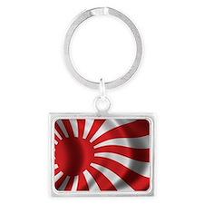 Japan Naval Flag Landscape Keychain