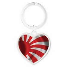 Japan Naval Flag Heart Keychain