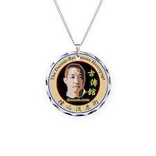 The Danzan-Ryu Jujutsu Homep Necklace