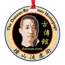 The Danzan-Ryu Jujutsu Homepage Log Ornament