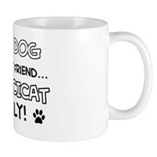 Oncicat Cat family Mug