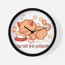 Hau'oli ka popoki Wall Clock