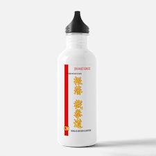Jeet Kune Do Iphone 5 Water Bottle
