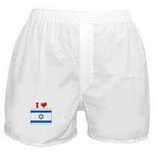 I love Israel Flag Boxer Shorts