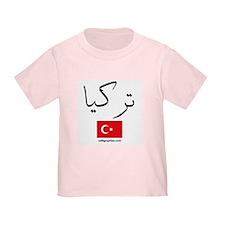 Turkey Flag Arabic T