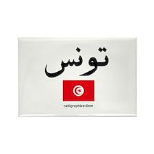 Tunisia Flag Arabic Rectangle Magnet