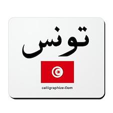 Tunisia Flag Arabic Mousepad