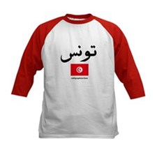 Tunisia Flag Arabic Tee