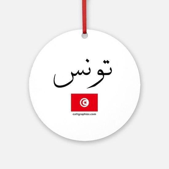 Tunisia Flag Arabic Ornament (Round)