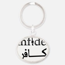 Infidel Oval Keychain