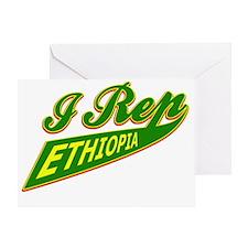 Ethiopian patrotic designs Greeting Card