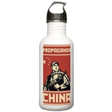 Maoist comunist vintag Sports Water Bottle