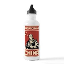 Maoist comunist vintag Water Bottle