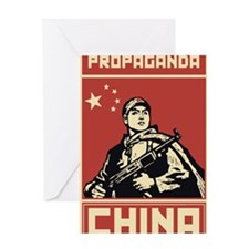 Maoist comunist vintage propaganda Greeting Card
