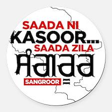 Saada Zila Sangroor Round Car Magnet