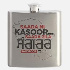 Saada Zila Sangroor Flask