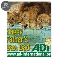Fathers Day Hercules Puzzle