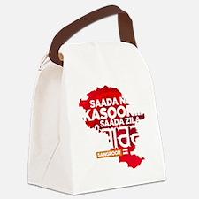 Saada Zila Sangroor T-shirt Canvas Lunch Bag