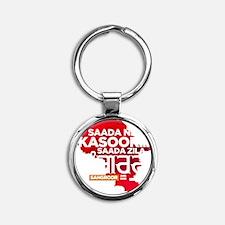 Saada Zila Sangroor Round Keychain