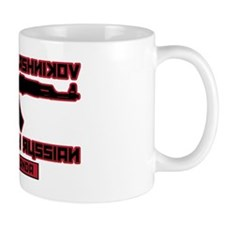 AK-47 Perfectly Russian Propaganda Mug