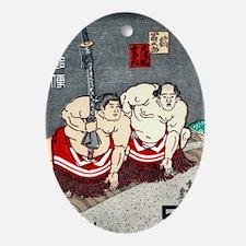 Vintage 1978 Japan Sumo Wrestlers Po Oval Ornament