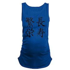 live long kanji Maternity Tank Top