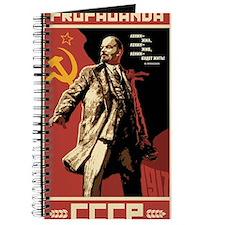 Soviet vintage Propaganda Journal