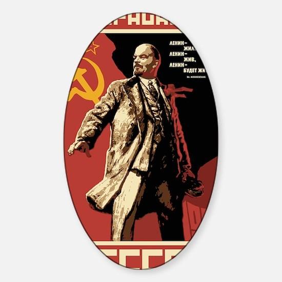 Soviet vintage Propaganda Sticker (Oval)