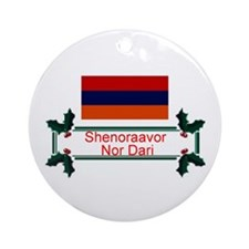 Armenia Shenoraavor.. Keepsake Ornament