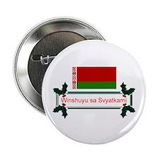 Belarus Winshuyu.. Button