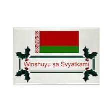 Belarus Winshuyu.. Rectangle Magnet
