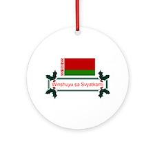 Belarus Winshuyu..Keepsake Ornament