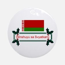 Belarus Winshuyu..Keepsake Ornament