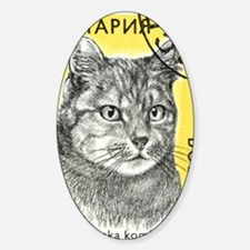 Vintage 1989 Bulgaria Tiger Cat Pos Sticker (Oval)