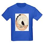 70s Indian Fantail Pigeon Kids Dark T-Shirt