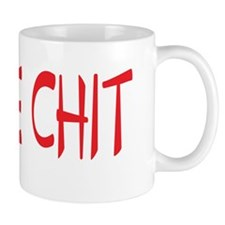 Ho Lee Chit funny takeout text Mug
