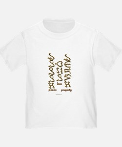 Peace Love and Prosperity Infant T-Shirt
