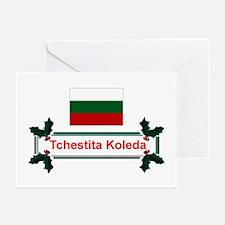 Tchestita Koleda Greeting Cards (Pk of 10)