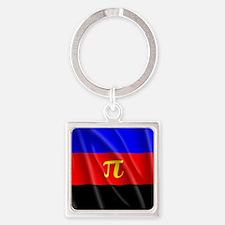 POLYAMORY FLAG Square Keychain
